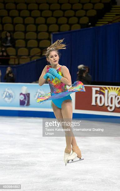 Julia Lipnitskaia of Russia skates in the womens short program during Day One of the Progressive Skate America ISU Grand Prix of Figure Skating on...