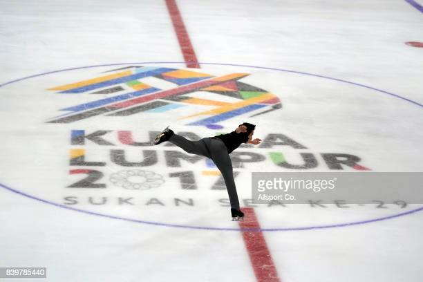Julian Yee ZhiJie of Malaysia competes during the Women Individual Figure Skating Final at the Empire City Skating Rinlk as part of the 2017 SEA...