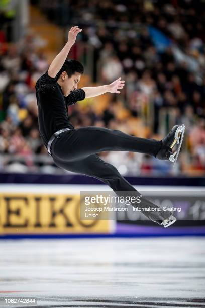 Julian Zhi Jie Yee competes in the Men's Free Skating during day 2 of the ISU Grand Prix of Figure Skating, Rostelecom Cup 2018 at Arena Megasport on...