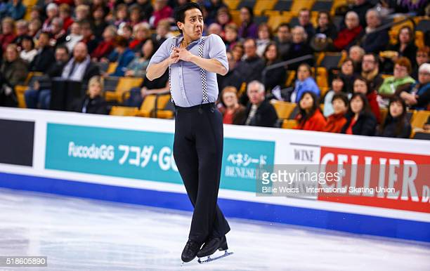 Julian Zhi Jie Yee of Malaysia competes during Day 5 of the ISU World Figure Skating Championships 2016 at TD Garden on April 1 2016 in Boston...