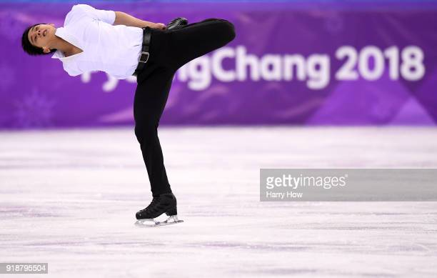 Julian Zhi Jie Yee of Malaysia competes during the Men's Single Skating Short Program at Gangneung Ice Arena on February 16 2018 in Gangneung South...
