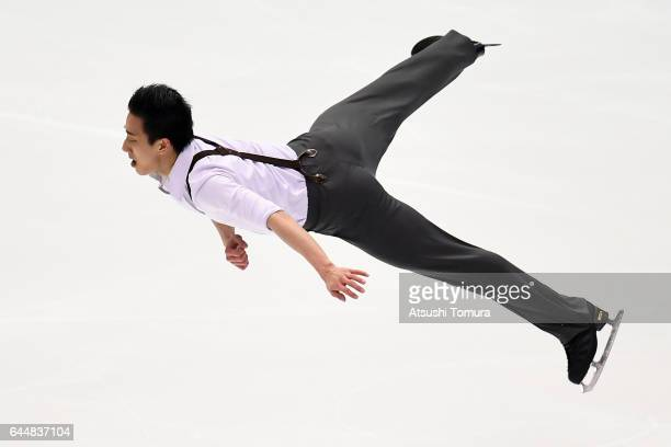 Julian Zhi Jie Yee of Malaysia competes in the figure skating men short program on the day seven of the 2017 Sapporo Asian Winter Games at Makomanai...