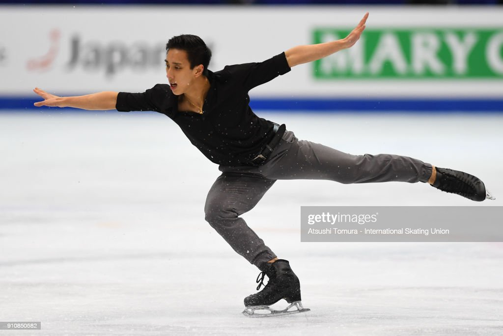 Four Continents Figure Skating Championships - Taipei : News Photo