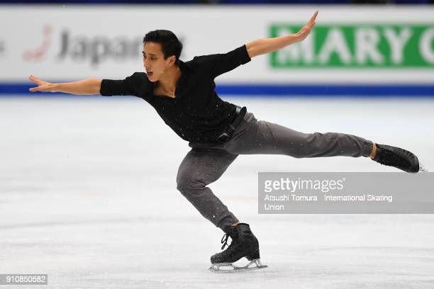 Julian Zhi Jie Yee of Malaysia competes in the men free skating during day four of the Four Continents Figure Skating Championships at Taipei Arena...