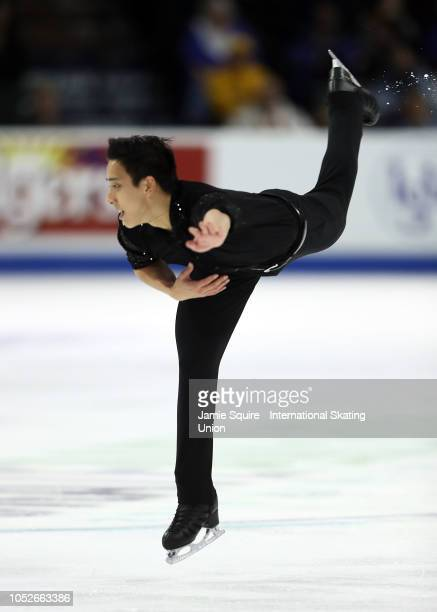 Julian Zhi Jie Yee of Malaysia competes in the Men's Free program during the ISU Grand Prix of Figure Skating Skate America on October 20 2018 in...