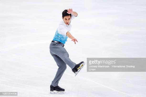 Julian Zhi Jie Yee of Malaysia competes in the Men's Short Program during day 1 of the ISU Grand Prix of Figure Skating Rostelecom Cup 2018 at Arena...