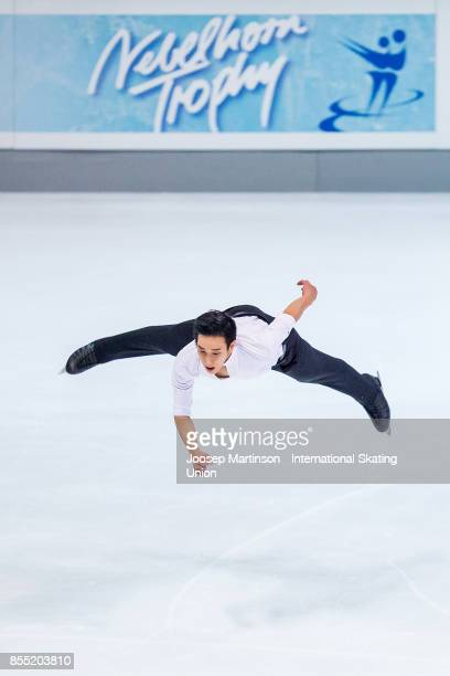 Julian Zhi Jie Yee of Malaysia competes in the Men's Short Program during the Nebelhorn Trophy 2017 at Eissportzentrum on September 28 2017 in...