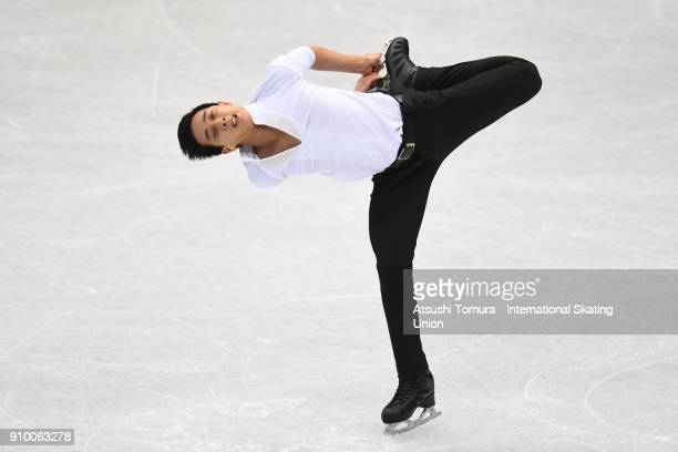 Julian Zhi Jie Yee of Malaysia competes in the men's short program during day two of the Four Continents Figure Skating Championships at Taipei Arena...