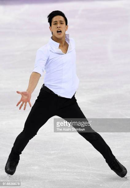 Julian Zhi Jie Yee of Malaysia competes in the Men's Single Skating Short Program on day seven of the PyeongChang Winter Olympic Games at Gangneung...
