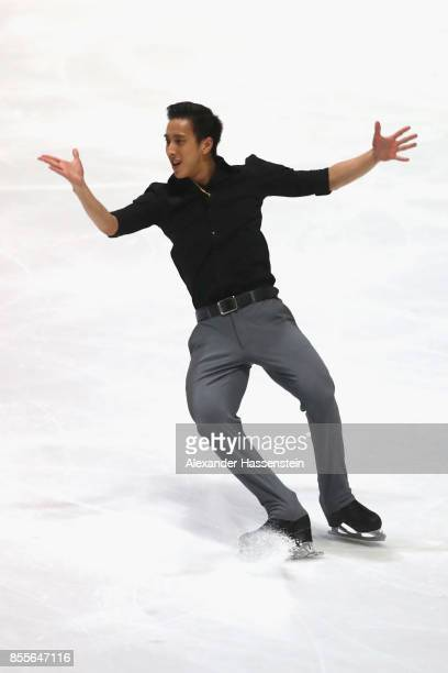 Julian Zhi Jie Yee of Malaysia performs at the Men free skating during the 49 Nebelhorn Trophy 2017 at Eishalle Oberstdorf on September 29 2017 in...