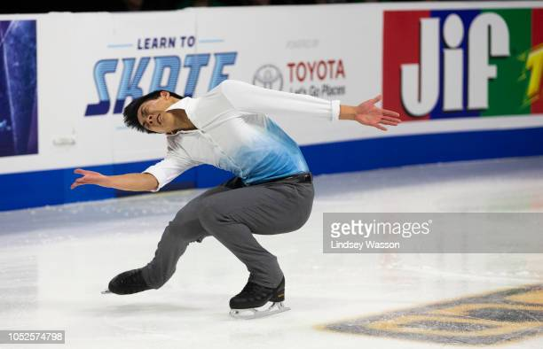 Julian Zhi Jie Yee of Malaysia performs in the Mens Short Program during day one of the ISU Grand Prix of Figure Skating Skate America at Angel of...