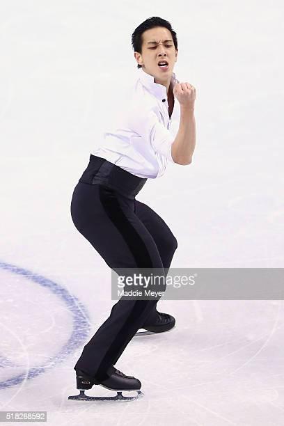 Julian Zhi Jie Yee of Malaysia skates in the Men's Short program during day 3 of the ISU World Figure Skating Championships 2016 at TD Garden on...