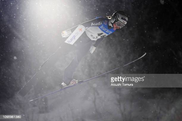 Juliane Seyfarth of Germany in action during day one of the FIS Ski Jumping World Cup Ladies Zao at Kuraray Zao Schanze on January 18 2019 in...