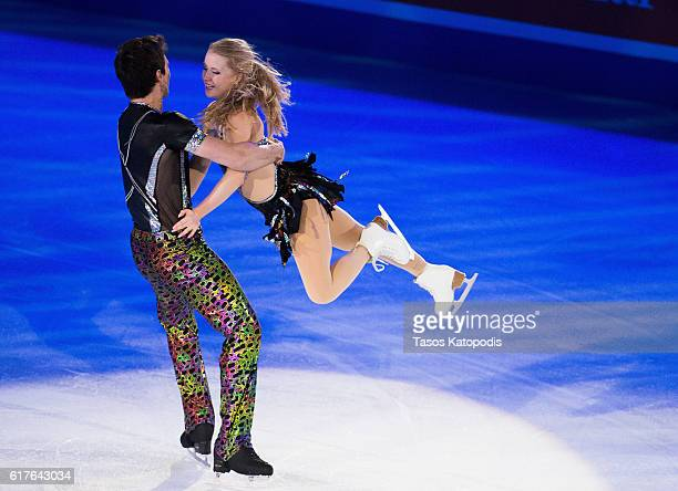 Julianna Seguin and Charles Bilodeau of Canada perform at the Smucker's Skating Spectacular at 2016 Progressive Skate America at Sears Centre Arena...