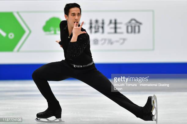 JulianZhiJieYee of Malaysia competes in the Men Free Skating on day four of the 2019 ISU World Figure Skating Championships at Saitama Super Arena...