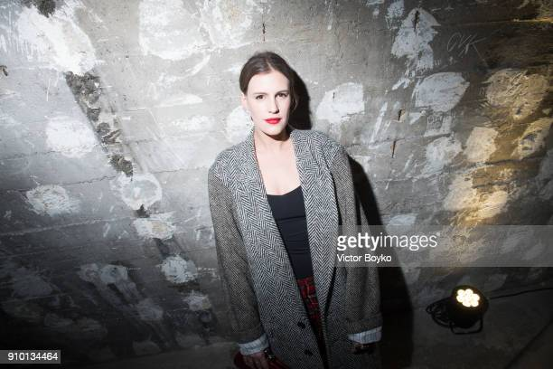 Juliette Dol attends the Here We Are Burberry Exhibition as part of Paris Fashion Week on January 24 2018 in Paris France