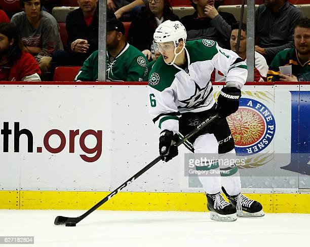 Julius Honka of the Dallas Stars skates while playing the Detroit Red Wings at Joe Louis Arena on November 29 2016 in Detroit Michigan Detroit won...
