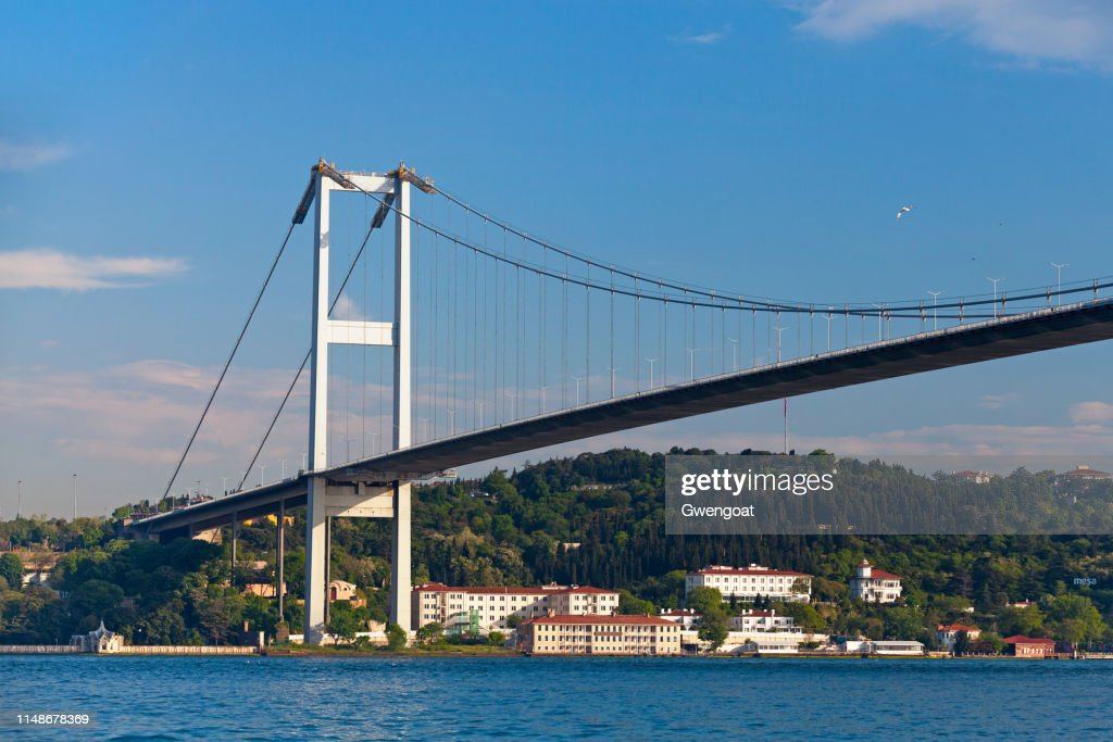 July 15 Martyrs' Bridge in Istanbul : Stock Photo