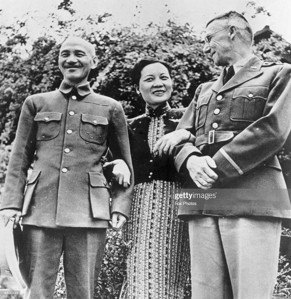 Chiang Kai-Shek : News Photo