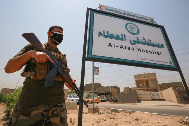 IRQ: Saraya Al Salam Coronavirus Hospital In Iraq