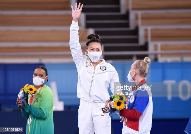 July 29, 2021: USAs Sunisa Lee celebrates the gold medal in the womens individual all-around final at the 2020 Tokyo Olympics.