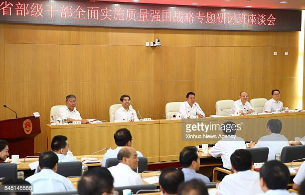 BEIJING July 5 2016 Chinese State Councilor Wang Yong center back attends a designated symposium with the ministerial officials and provincial heads...