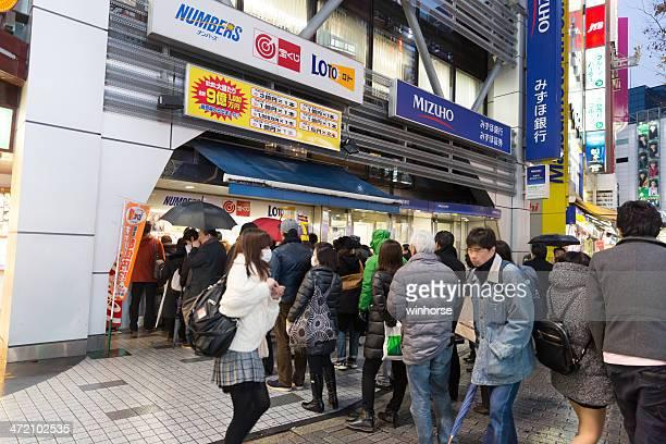 詳しく読む:ジャンボ宝くじロッタリー日本で
