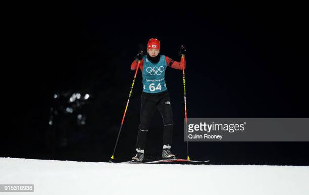 Jumi Jung of Korea in action during Biathlon Women's 75km Sprint Official Training ahead of the PyeongChang 2018 Winter Olympic Games at Alpensia...