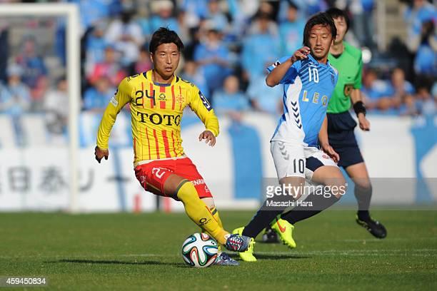 Jumpei Arai of Giravanz Kitakyushu in action during the JLeague second division match between Yokohama FC and Giravanz Kitakyushu at Nippatsu...