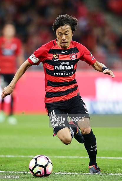 Jumpei Kusukami of the Wanderers controls the ball during the round three ALeague match between the Western Sydney Wanderers and the Newcastle Jets...