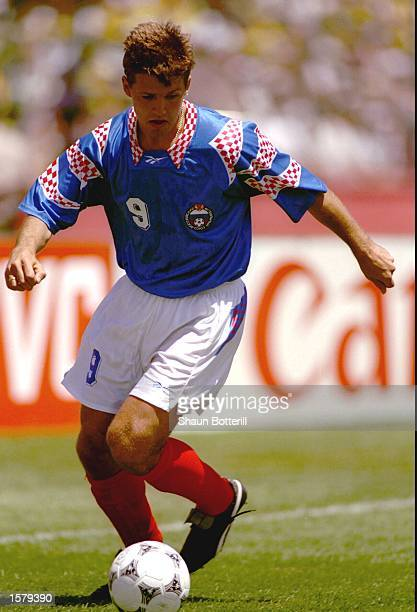 Oleg Salenko of Russia on the ball during the World Cup game against Brazil Brazil went on to win the game 20