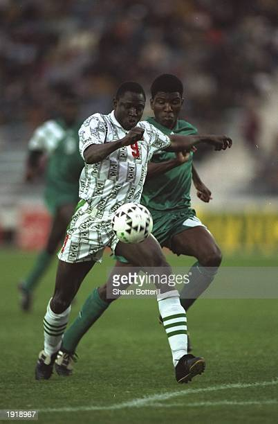 Rasheed Yekini of Nigeria in action during the African Nations Final match against Zambia at the Stade Olympique El Menzah in Tunis Tunisia Nigeria...