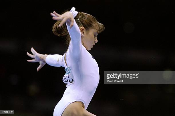 Gymnast Dominique Moceanu of the USA in the Womens Individual AllAround Competition during the 1996 Olympic Games at the Georgia Dome inAtlanta...
