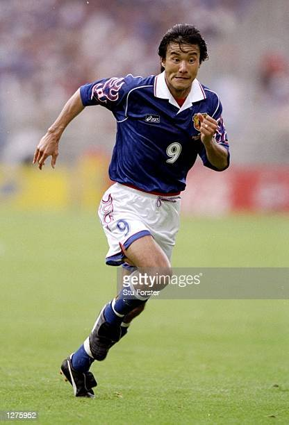 Masashi Nakayama of Japan in action during the World Cup first round match against Jamaica at the Stade Gerland in Lyon, France. Jamaica won the...