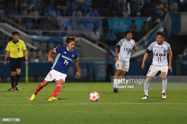 Jun Amano of Yokohama FMarinos in action during the Emperor's Cup third round match between Yokohama FMarinos and Yokohama FC at Nippatsu Mitsuzawa...