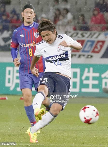 Jun Amano scores his first career goal in the dying minutes of Yokohama F Marinos' 10 JLeague firstdivision victory over FC Tokyo at Ajinomoto...