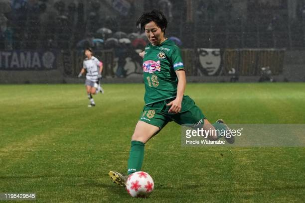 Jun Endo of NTV Beleza in action during the Empress Cup 41st JFA Women's Championship Semi Final between NTV Beleza and Chifure AS Elfen Saitama at...