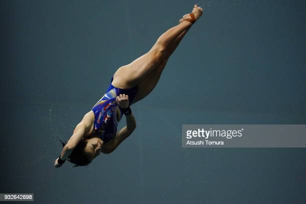 Jun Hoong Cheong of Malaysia competes in the Women's 10m Platform semifinal A during day two of the FINA Diving World Series Fuji at Shizuoka...