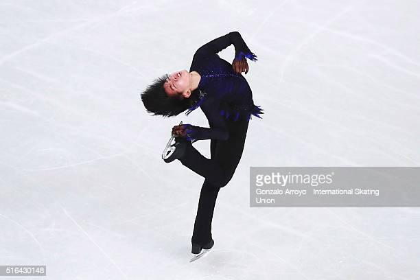 Jun Hwan Cha of South Korea skates during the Men's free skating program of the ISU World Junior Figure Skating Championships 2016 at The Fonix...