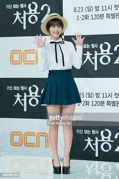 Jun HyoSeong of South Korean girl group Secret attends the press conference for CheoYong 2on August 17 2015 in Seoul South Korea The drama will open...