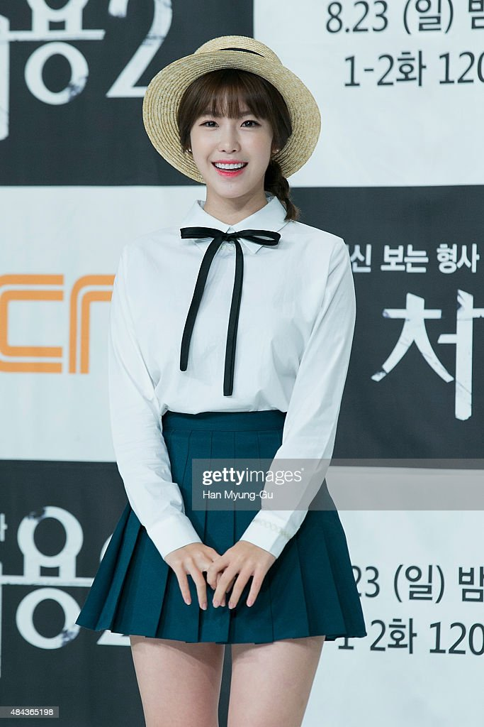 Jun Hyo-Seong of South Korean girl group Secret attends ...