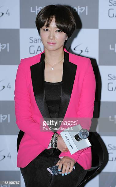 Jun Ik-Ryung attends the Samsung Galaxy S4 'Life Companion' press conference at CGV Cheongdam Cine City on May 6, 2013 in Seoul, South Korea.