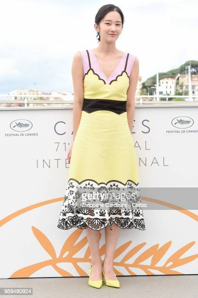 Jun Jong Seo attends 'Burning' Photocall during the 71st annual Cannes Film Festival at Palais des Festivals on May 17 2018 in Cannes France