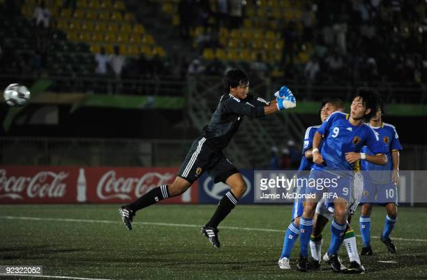 Jun Kamita of Japan punches his the ball into his own net during the FIFA U17 World Cup match between Brazil and Japan at the Teslim Balogun Stadium...