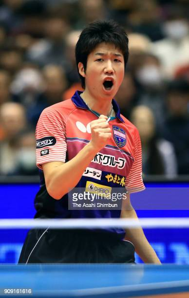 Jun Mizutani celebrates a point in the Men's Singles semi final against Kenta Matsudaira during day seven of the All Japan Table Tennis Championships...