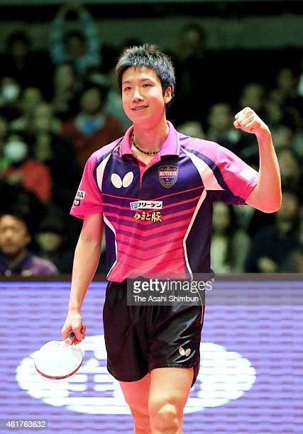 Jun Mizutani celebrates winning the men's Singles during day seven of the All Japan Table Tennis Championships 2015 at Tokyo Metropolitan Gymnasium...