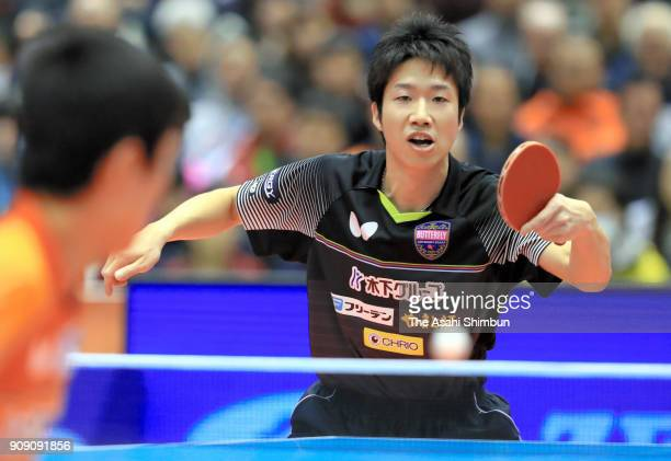 Jun Mizutani competes in the Men's Singles final against Jun Mizutani during day seven of the All Japan Table Tennis Championships at the Tokyo...