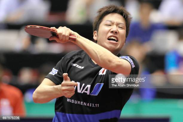 Jun Mizutani of Japan celebrates a point in the Men's Singles quarter final match against Lee Sangsu of South Korea on day four of the 2017 ITTF...