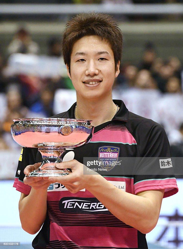 Hirano youngest national winner, Mizutani wins 9th : ニュース写真