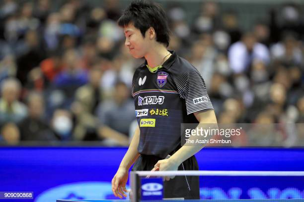 Jun Mizutanix reacts after a point in the Men's Singles final against Jun Mizutani during day seven of the All Japan Table Tennis Championships at...